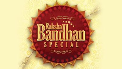 Best Raksha Bandhan mp3 songs