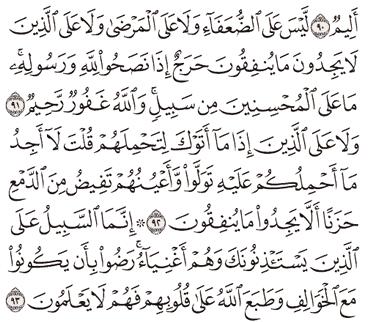 Tafsir Surat At-Taubah Ayat 91, 92, 93, 94, 95