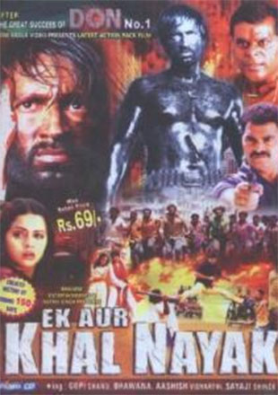 Ek Aur Khal Nayak Hindi Dubbed Movie Download, Ek Aur Khal Nayak (2008) Hindi Dual Audio 480p HDRip 500mb