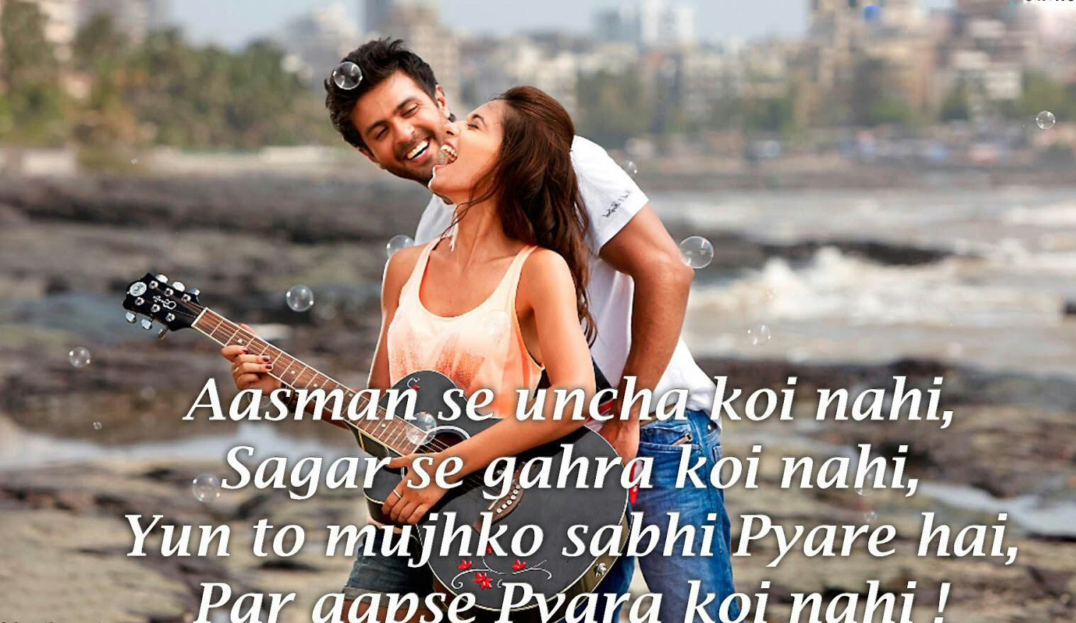 New letest and best love shayari hd photos and hd - Best love shayari wallpaper ...