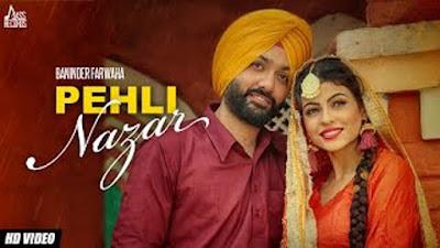 Pehli Nazar Lyrics - Baninder Farwaha, R Guru | Latest Punjabi Songs 2017