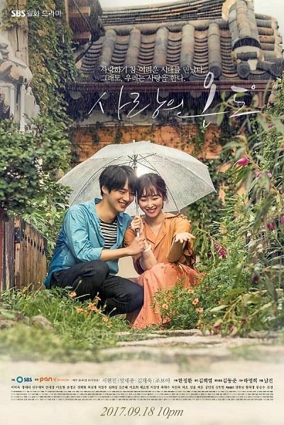Nhiệt Độ Tình Yêu - Temperature Of Love (2017)