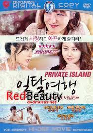Private Island (2013) 18+ HD