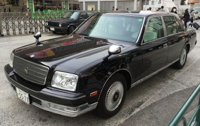 toyota century car images and pictures