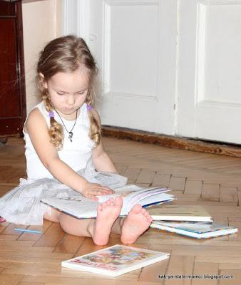 готовимся к новому году, новогодние книжки для детей