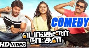 Bangalore Naatkal Comedy Scenes | Arya | Bobby Simha | Sri Divya | Rana | Samantha