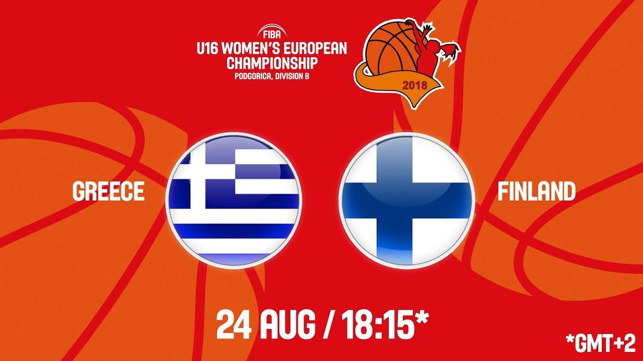 Ελλάδα - Φινλανδία ζωντανή μετάδοση στις 19:15 από το Μαυροβούνιο (Πονγκόριτσα), για τα ημιτελικά του Ευρωπαϊκού Πρωταθλήματος U16 B´ Kατηγορίας