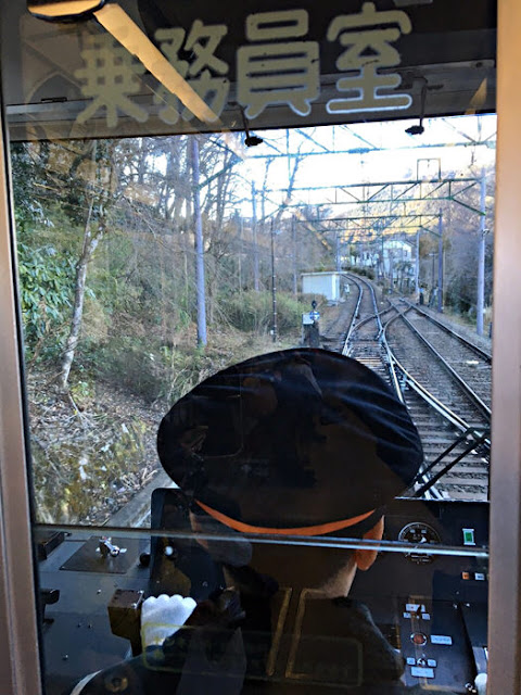 箱根登山鉄道スイッチバック
