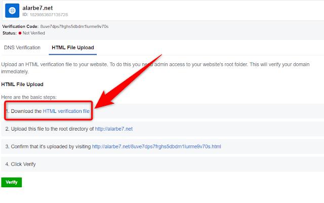 طرق فك حظر الفيس بوك للروابط