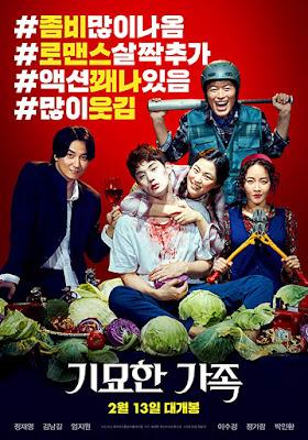 THE-ODD-FAMILY-2018-movie-poster
