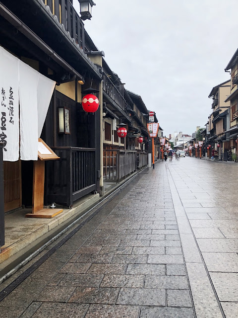 Gion le quartier traditionnel de Kyoto