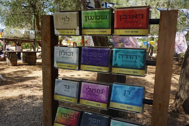 12 שבטי ישראל -שילה