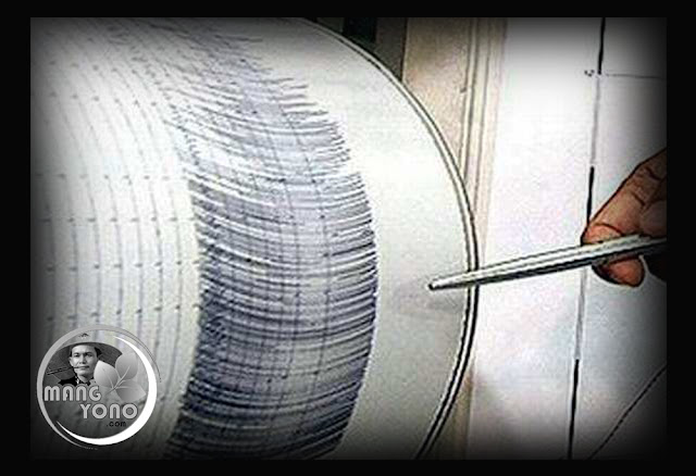 Gempa bumi berkekuatan 5,6 SK, mengguncang Sumba Barat