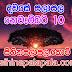 Lagna Palapala Ada Dawase  | ලග්න පලාපල | Sathiye Lagna Palapala 2020 | 2020-11-10