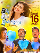 Nanna Nenu Naa Boyfriends movie wallpapers-thumbnail-2