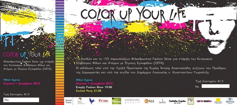 brilliant cypriots fashion show color up your life. Black Bedroom Furniture Sets. Home Design Ideas