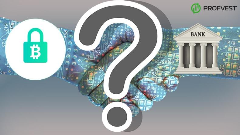Блокчейн vs Банкинг