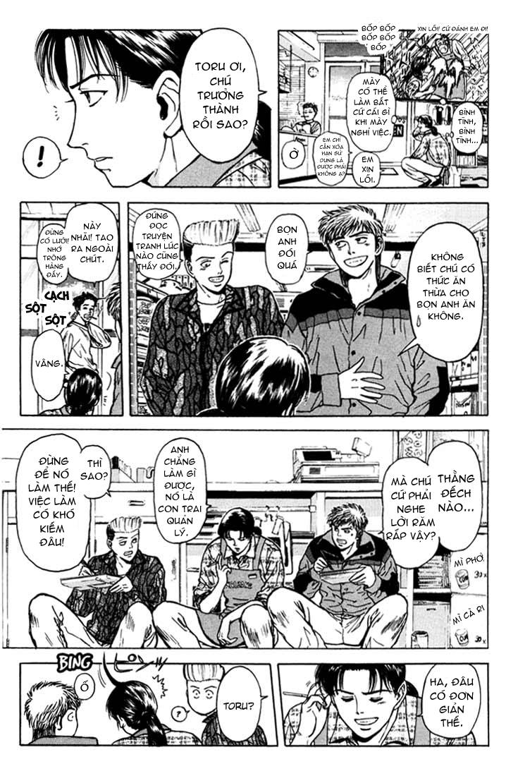 Psychometrer Eiji chapter 46 trang 6