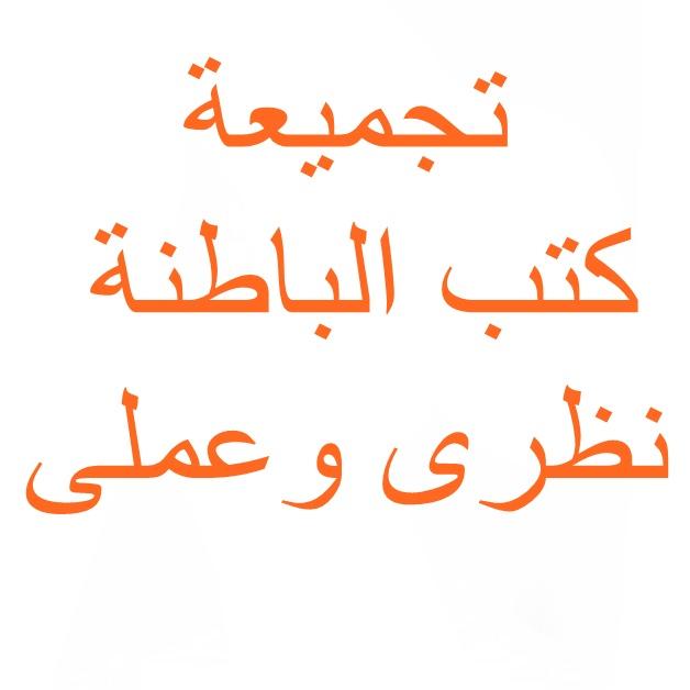 كتب سامح لبيب pdf