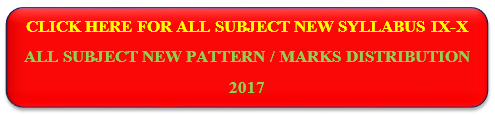 https://myqpaper.blogspot.in/2016/04/download-madhyamik-syllabus-2016-2017.html