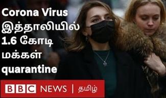 ஒரே நாளில் 50 பேர் உயிரிழப்பு – கொரோனாவால் அலறும் இத்தாலி | Corona virus | Italy