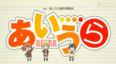 Download Aiura  Episode 1 - 12  Subtitle Indonesia