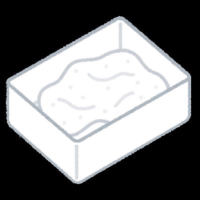 粘土ケースのイラスト(開いた状態・紙粘土)
