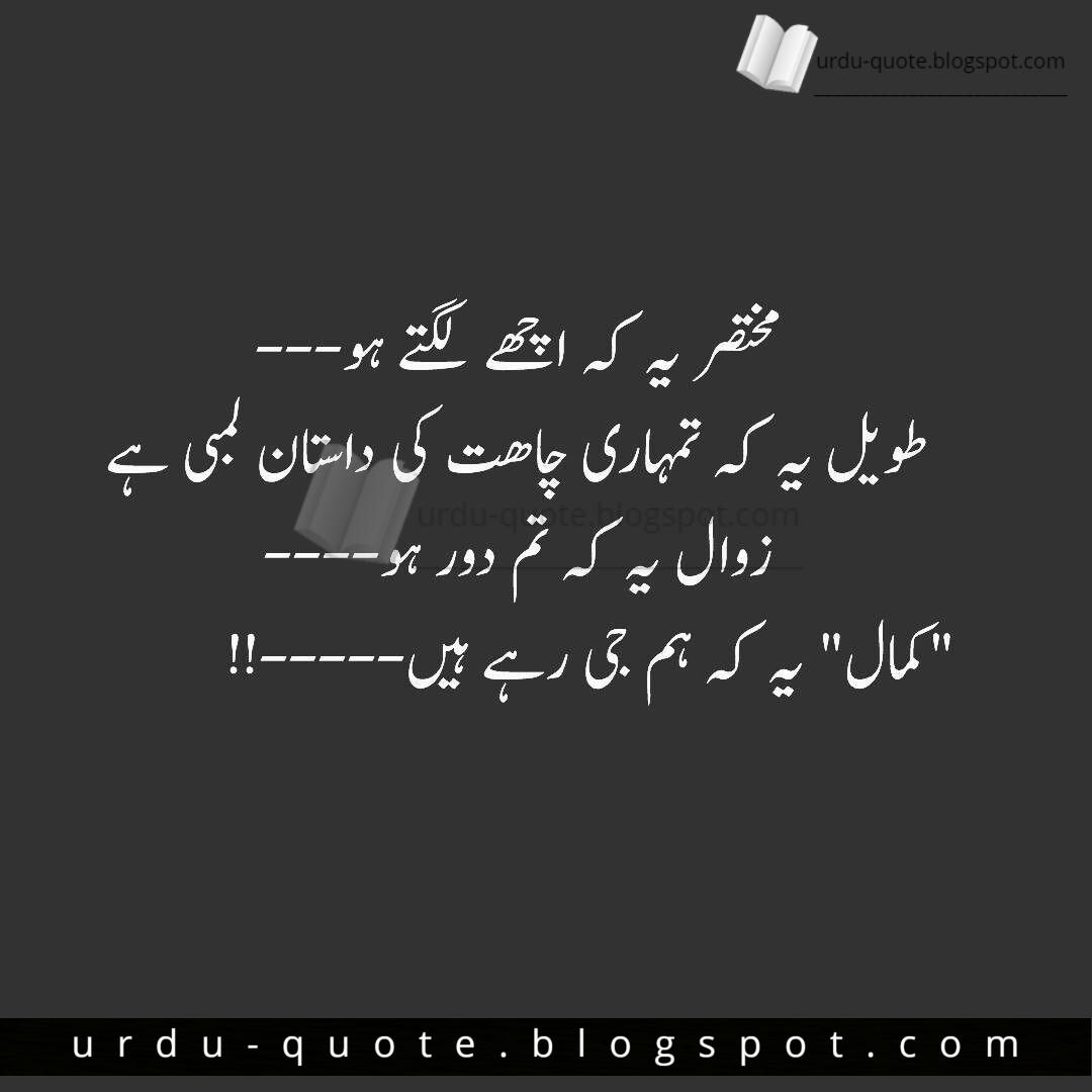 Urde Life Whatsapp Www Sad Picturesque Www Picturesboss Com