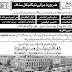 Shifa International Hospital Limited Islamabad Jobs