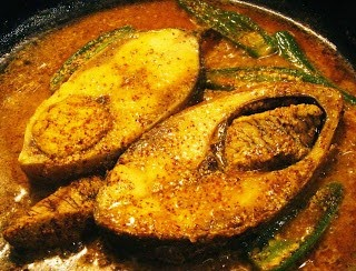 Hilsa Curry Fish (non-veg) From Imperial Inn