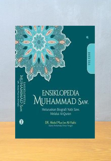 ENSIKLOPEDIA MUHAMMAD 2, Abdul Munim Al Hifni
