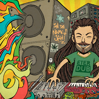 [DPH026] Eter Dub - In Da Name Of Jah / Dubophonic