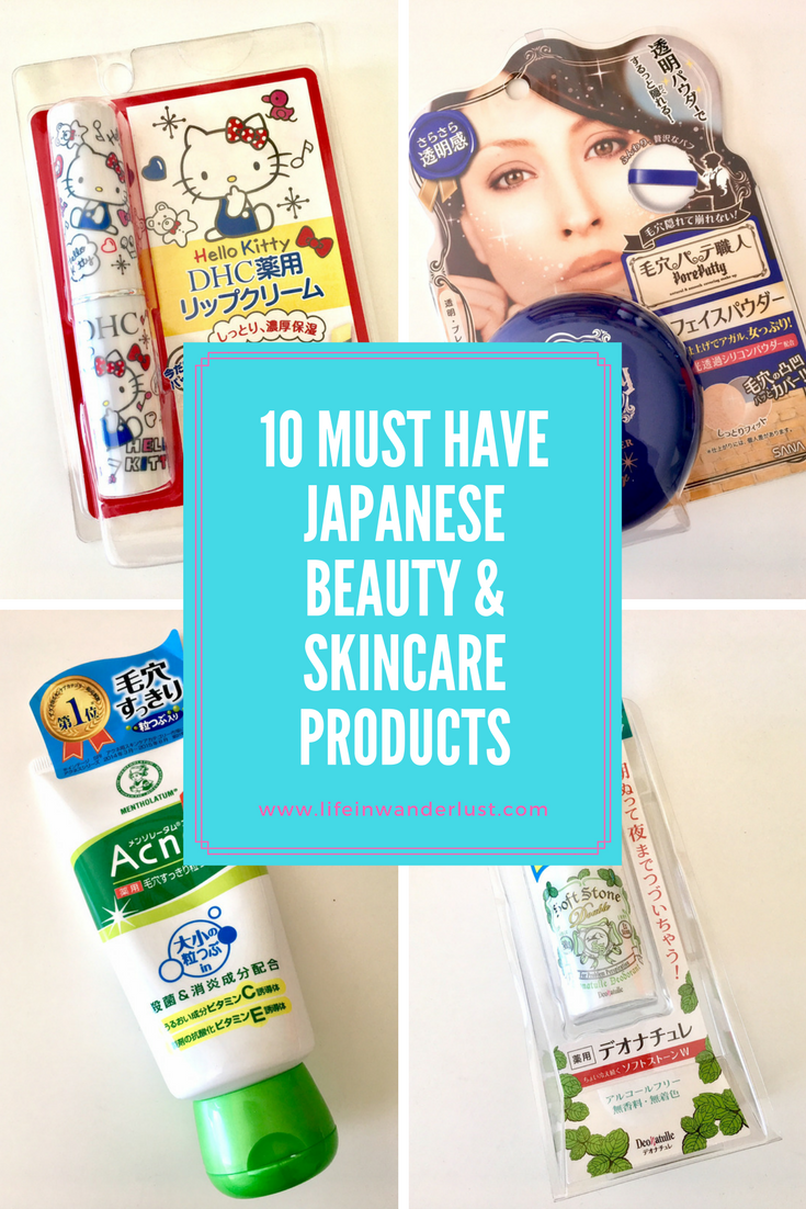Beauty Must Haves: 10 Must Have Japanese Beauty & Skincare Products