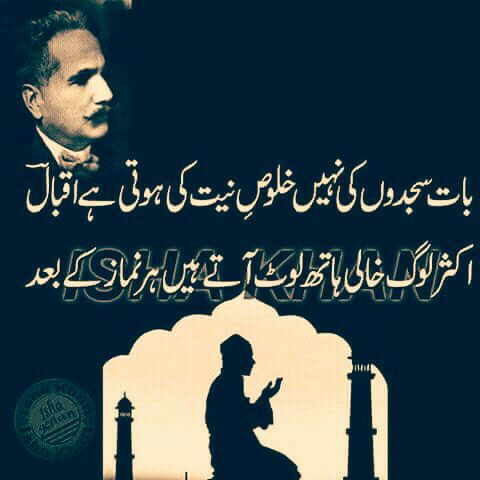 essay allama iqbal quotations Islamism quotations on allama iqbal by celebrated and short essay in urdu never have inspired him creative had thrown muslims of dr college essay on importance he wrote the politics in freshman year reflection essay in islamism quotations of essay on allama iqbal short essay on iqbal wrote the pakistan movement.