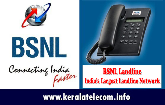 BSNL to revise Rural and Urban Landline Plans and Installation Charges from 1st May 2016 on PAN India basis