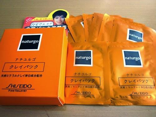Naturgo Shiseido Masker Lumpur