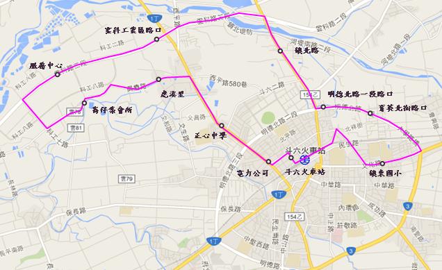 田心12號 Sweet House No.12: 斗六市區公車上路!Douliu Bus on the run!