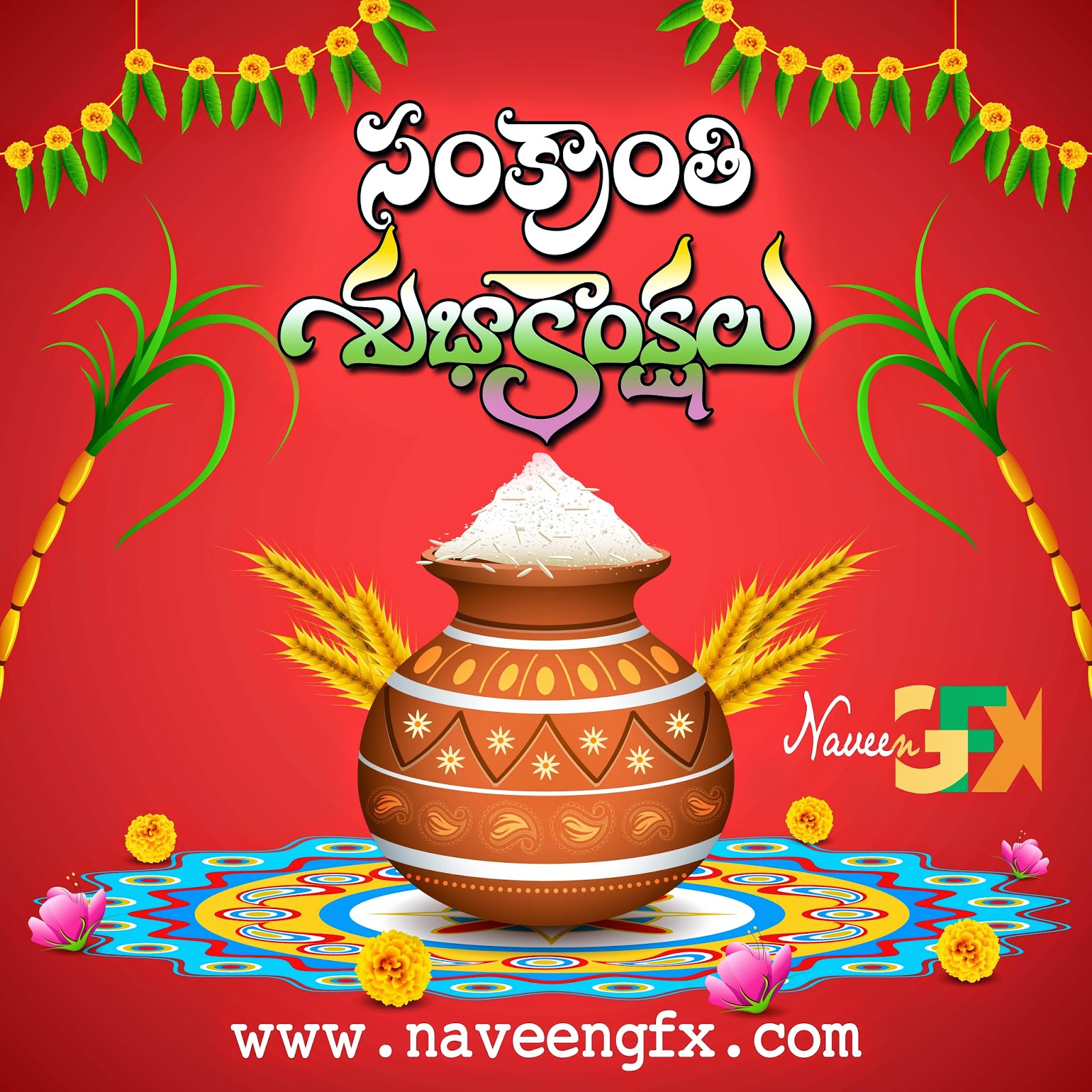 happy-sankranti-telugu-wishes-quotes-for-facebook-naveengfx.com