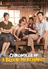 Chronicle Of A Blood Merchant ในดวงใจพ่อ (2015)