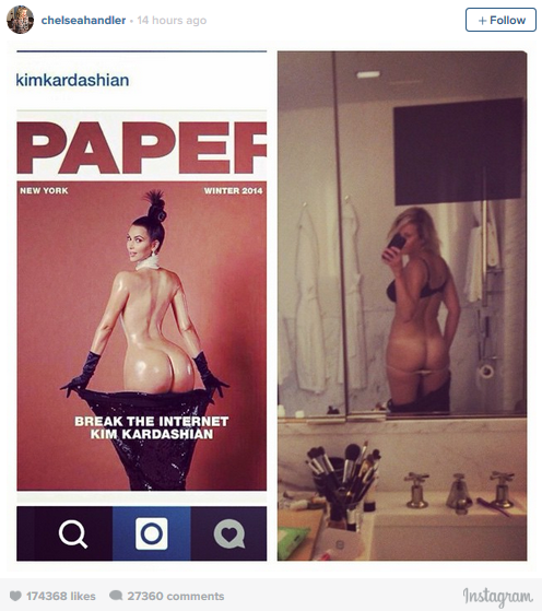 Popular TV Chelsea Handler's Version Of Kim Kardashian's Butt Photo