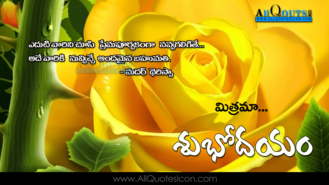 Happy Thursday Images Best Good Morning Telugu Quotes Greetings
