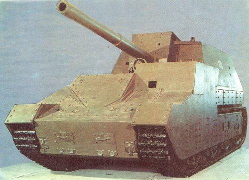 Советская довоенная (1937 г.) САУ СУ 14-2