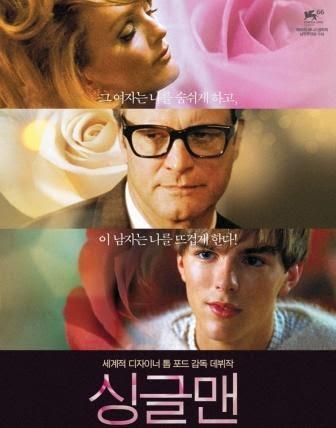 Un hombre soltero, film