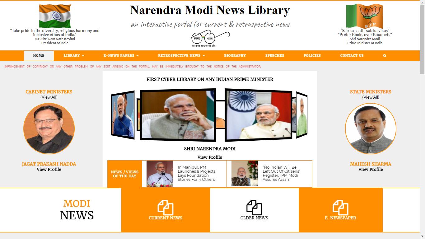 Narendra Modi News Library