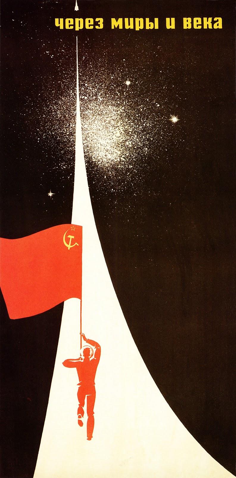 soviet space program name - photo #10
