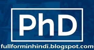 Ph.D Ke Liye Kya Kare Ph.D Ki Jankari Ph.D Full Form Meaning In ...