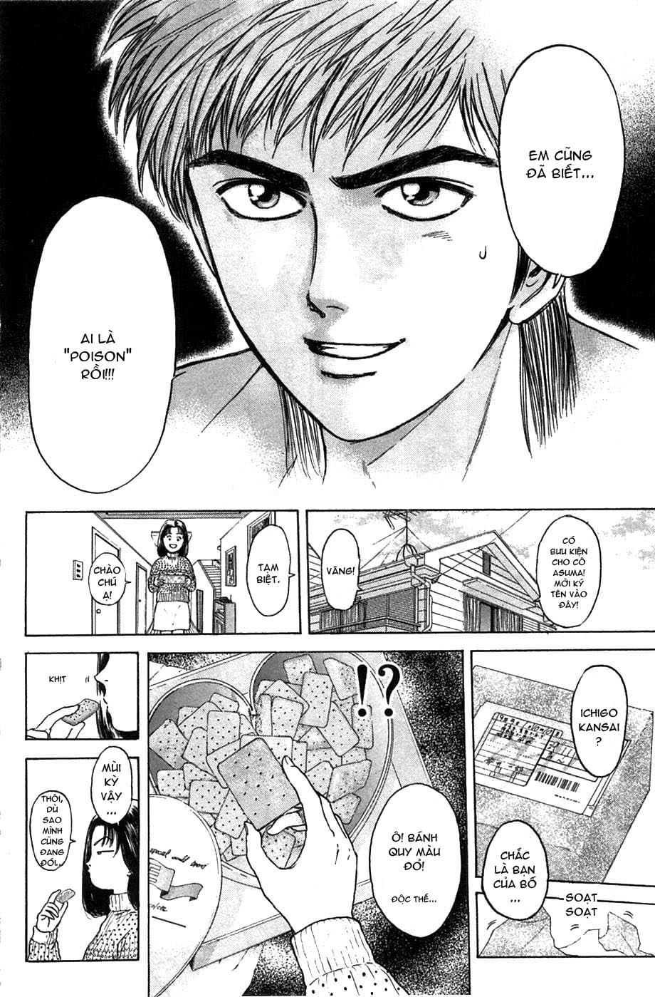 Psychometrer Eiji chapter 40 trang 7