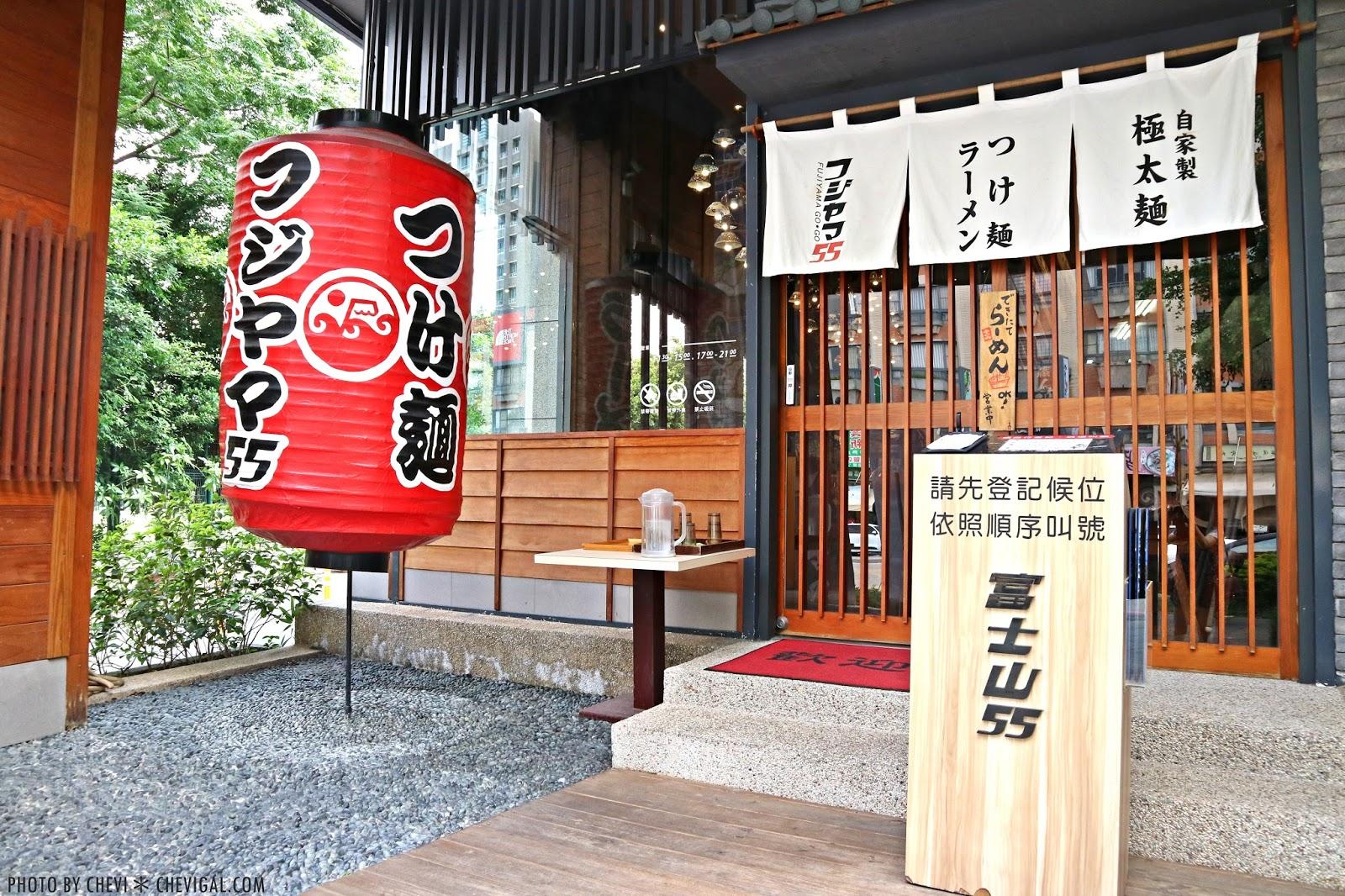 IMG 9841 - 熱血採訪│富士山55沾麵,富士山55周年感謝祭。澎派菜單全新登場。還有免費 Cold Stone冰淇淋請你吃