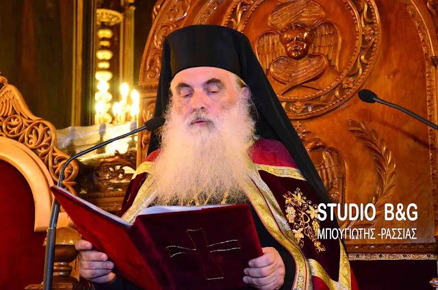 Συνεχίζονται και εφέτος τα Εσπερινά κηρύγματα από τον Μητροπολίτη Αργολίδας στο Ναύπλιο και στο Άργος