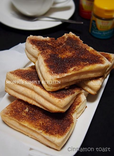 resep cinnamon toast
